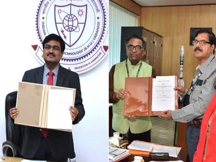 आईआईटी बीएचयू के निदेशक प्रोफेसर प्रमोद कुमार जैन व इसरो के साइंटिफिक सेक्रेटरी आर उमामहेश्वरन और इसरो सीबीपीओ के निदेशक डाॅ पी वी वेंकटकृष्णन। - Dainik Bhaskar