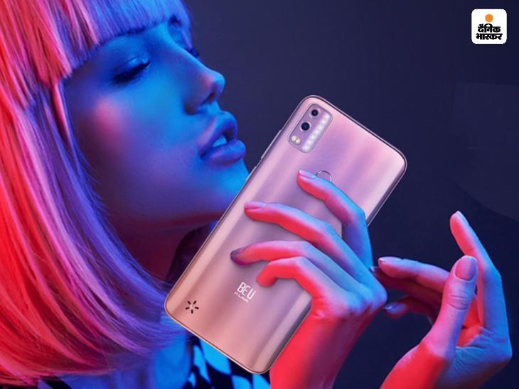 महिलाओं के लिए लॉन्च किया BeU स्मार्टफोन, इसमें प्री-लोडेड सेफ्टी ऐप्स मिलेंगे; 5 जनवरी को 4 स्मार्टफोन लॉन्च करेगी|टेक & ऑटो,Tech & Auto - Dainik Bhaskar