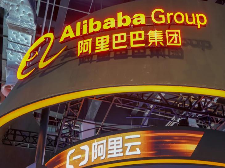 अलीबाबा और इसकी प्रतियोगी टेंसेंट होल्डिंग लिमिटेड पर रेगुलेटर्स का दबाव लगातार बढ़ता जा रहा है। - Dainik Bhaskar