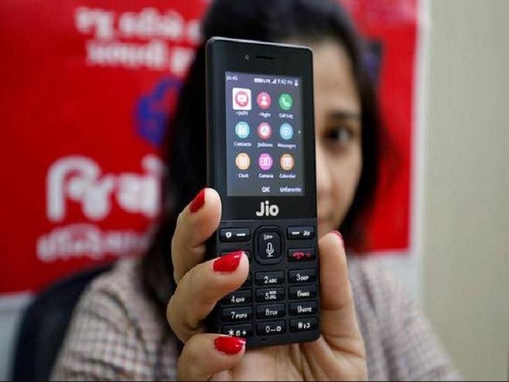 रिलायंस दोबारा लॉन्च करने वाला है 4G फीचर वाला जियो फोन, करना होगा बस थोड़ा इंतजार|बिजनेस,Business - Dainik Bhaskar