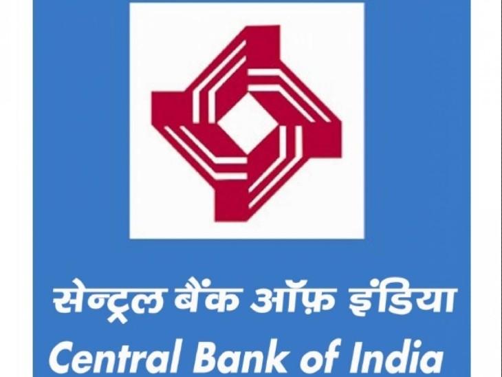 CBHFL एक फाइनेंस और मॉर्गेज कंपनी है जो संयुक्त रूप से चार सार्वजनिक क्षेत्र के संस्थानों-सेंट्रल बैंक ऑफ इंडिया, नेशनल हाउसिंग बैंक, स्पेसिफाईड अंडरटेकिंग यूनिट ट्रस्ट ऑफ इंडिया (SUTTI) और हाउसिंग एंड अर्बन डेवेलपमेंट कॉर्पोरेशन (हुडको) द्वारा संयुक्त रूप से प्रमोटेड है - Dainik Bhaskar