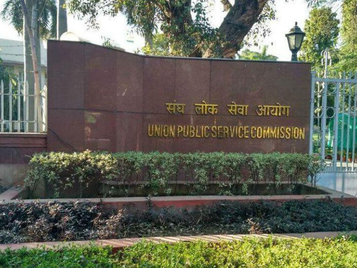 इंजीनियरिंग सर्विस मेन्स परीक्षा के लिए डीटेल्ड एप्लिकेशन फॉर्म जारी, 05 जनवरी तक ऑफिशियल वेबसाइट upsc.gov.in पर उपलब्ध रहेगा फॉर्म|करिअर,Career - Dainik Bhaskar