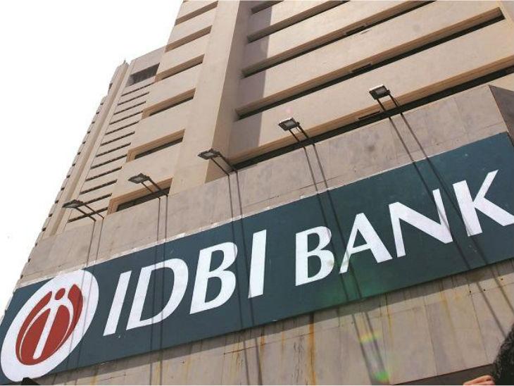 IDBI ने स्पेशलिस्ट ऑफिसर्स के 134 पदों पर भर्ती के लिए जारी किया नोटिफिकेशन, 07 जनवरी तक जारी रहेगी एप्लीकेशन प्रोसेस|करिअर,Career - Dainik Bhaskar