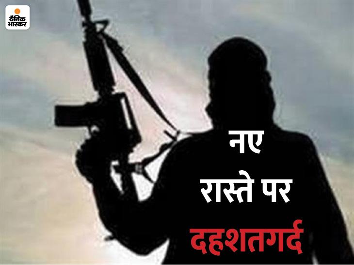 आतंकी अब कश्मीर के अलावा राजस्थान-गुजरात के रास्ते भी घुसपैठ की कोशिश कर रहे|देश,National - Dainik Bhaskar