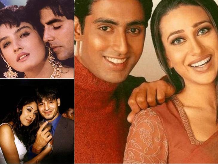 अक्षय कुमार- रवीना टंडन से लेकर करिश्मा- अभिषेक तक, इन सेलेब्स की सगाई होने के बाद भी टूट गई शादियां बॉलीवुड,Bollywood - Dainik Bhaskar