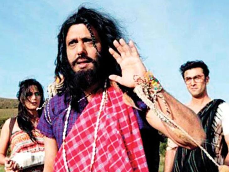 अनुराग बसु ने बताई फिल्म से गोविंदा को निकालने की वजह, बोले- मैं इतना तनाव नहीं ले सकता था बॉलीवुड,Bollywood - Dainik Bhaskar