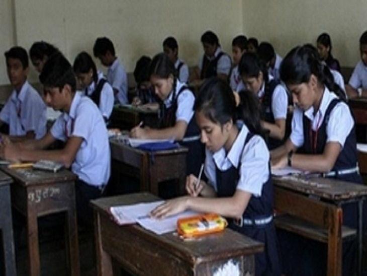 स्कूली बच्चों के कोर्स में राजीव गांधी शामिल, कश्मीर का नया नक्शा भी छत्तीसगढ़,Chhattisgarh - Dainik Bhaskar