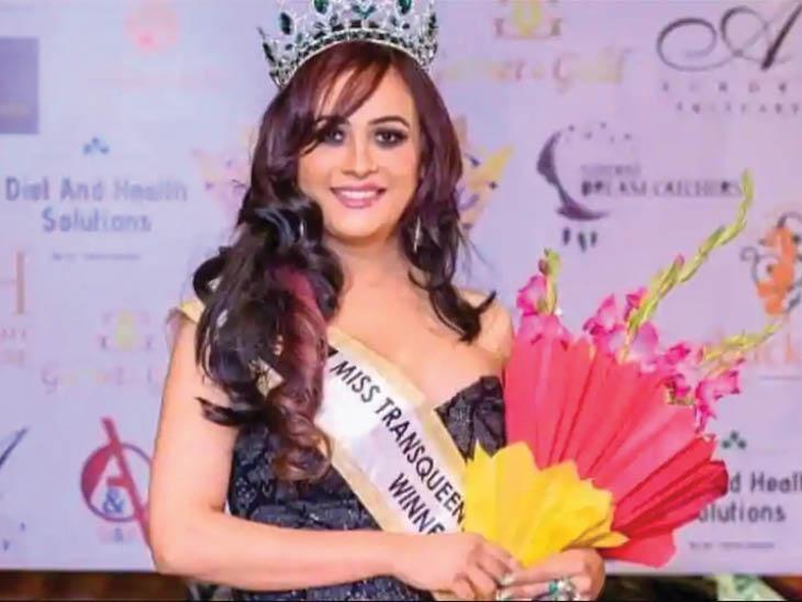 फैशन डिजाइनर शाइन सोनी को मिला मिस ट्रांस क्वीन इंडिया 2020 का सम्मान, अब देखती हैं मिस इंटरनेशनल क्वीन बनने का सपना|लाइफस्टाइल,Lifestyle - Dainik Bhaskar