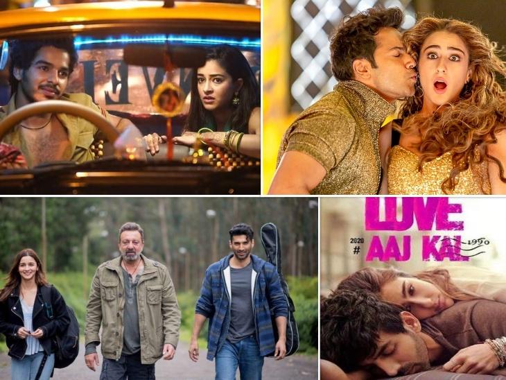 2020 की फिल्में: 'कुली नं 1' से लेकर 'लव आज कल 2' तक, उम्मीदों पर खरी नहीं उतर पाईं। इस साल रिलीज हुई ये फिल्में