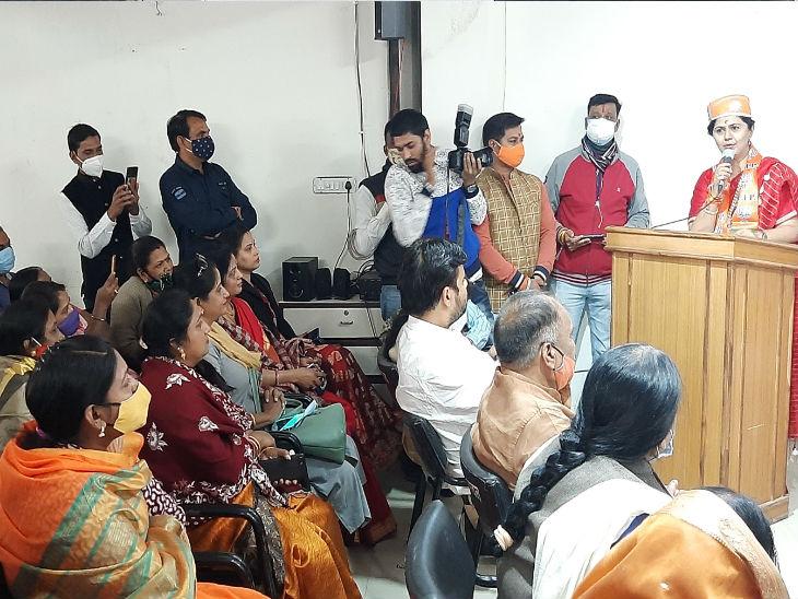 भाजपा की राष्ट्रीय सचिव पंकजा मुंडे ने उज्जैन में कहा कि बंगाल में इस बार भाजपा सरकार बनकर रहेगी उज्जैन,Ujjain - Dainik Bhaskar