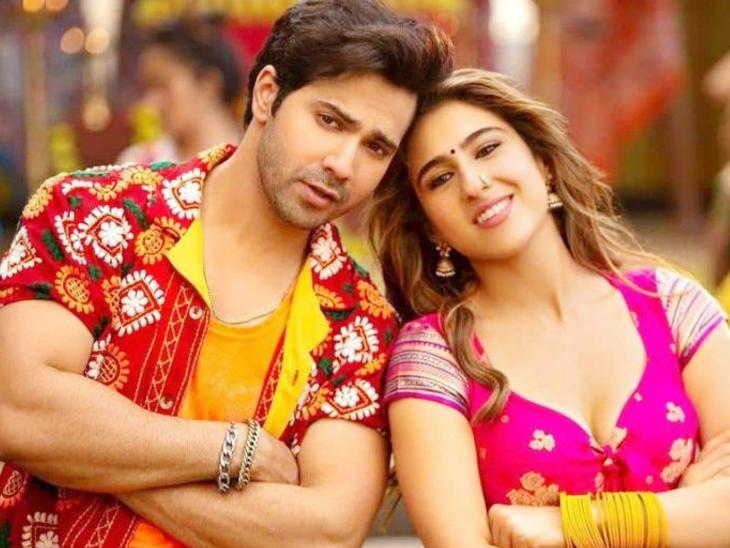 IMDB पर वरुण-सारा की फिल्म को मिली 1.3 रेटिंग, व्यूअर्स ने 'रेस 3' और 'हिम्मतवाला' से भी घटिया बताया|बॉलीवुड,Bollywood - Dainik Bhaskar