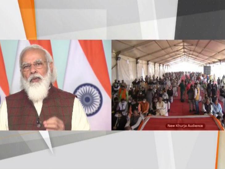 मोदी ने कहा कि नए फ्रेट कॉरिडोर में मैनेजमेंट और डेटा से जुड़ी टेक्नोलॉजी भारत में ही तैयार की गई है।