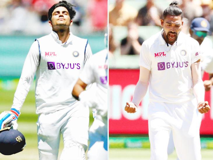 मैच में शुभमन और सिराज ने टेस्ट क्रिकेट में डेब्यू किया। दोनों ने जीत में अहम भूमिका निभाई।