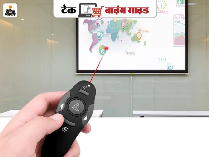 आपकी प्रजेंटेशन को आसान बनाएगा ये पेन, दूर बैठकर ही प्लान समझा पाएंगे; जानिए काम करने की प्रोसेस टेक & ऑटो,Tech & Auto - Dainik Bhaskar