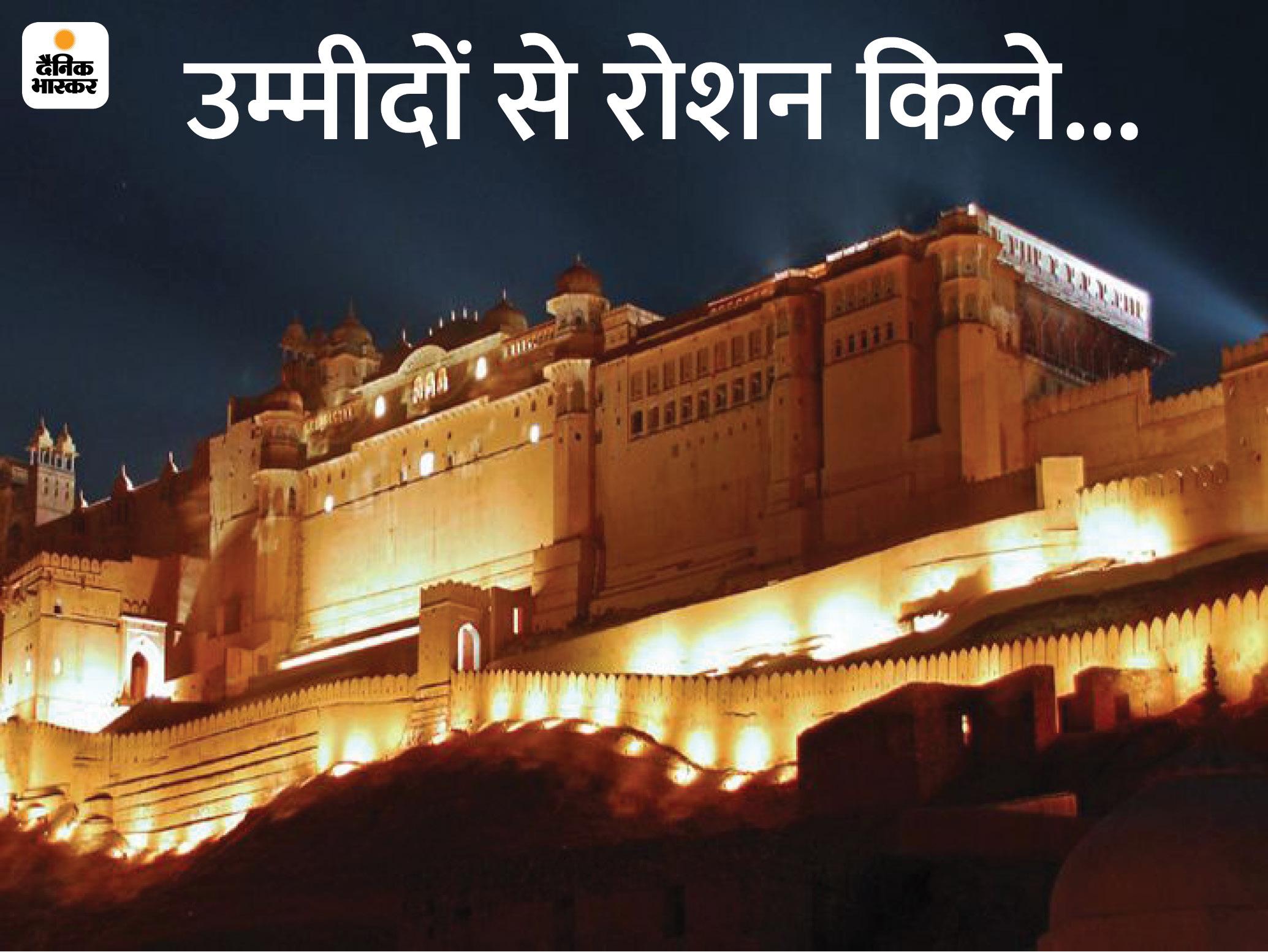 राजस्थान के होटलों में सिर्फ 20% बुकिंग, जयपुर आए टूरिस्ट टूर प्रोग्राम कैंसिल कर लौटने लगे जयपुर,Jaipur - Dainik Bhaskar