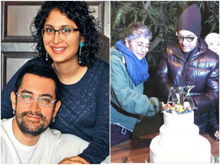 आमिर-किरण की मैरिज एनीवर्सरी: आमिर खान ने वाइफ किरण राव के साथ मनाई शादी की 15 वी सालगिरह, केक काट कर गाया गीत 'तुम बिन जाऊं कहां'