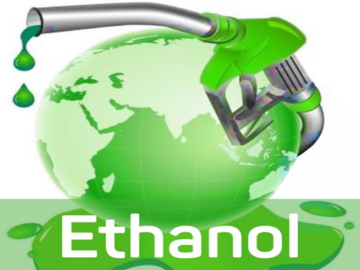 भंडारण मंजूरी: पेट्रोल में मिलाए जाने वाले एथनॉल को बनाने वाली नई डिस्टिलरी को 4,573 करोड़ रुपये की ब्याज छूट मिलेगी