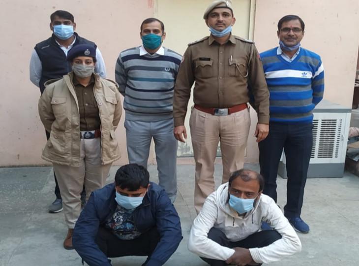 रुपयों के लेनदेन विवाद में कारोबारी को किडनैप कर मांगी थी 20 लाख की फिरौती, 12 दिन बाद दो गिरफ्तार जयपुर,Jaipur - Dainik Bhaskar
