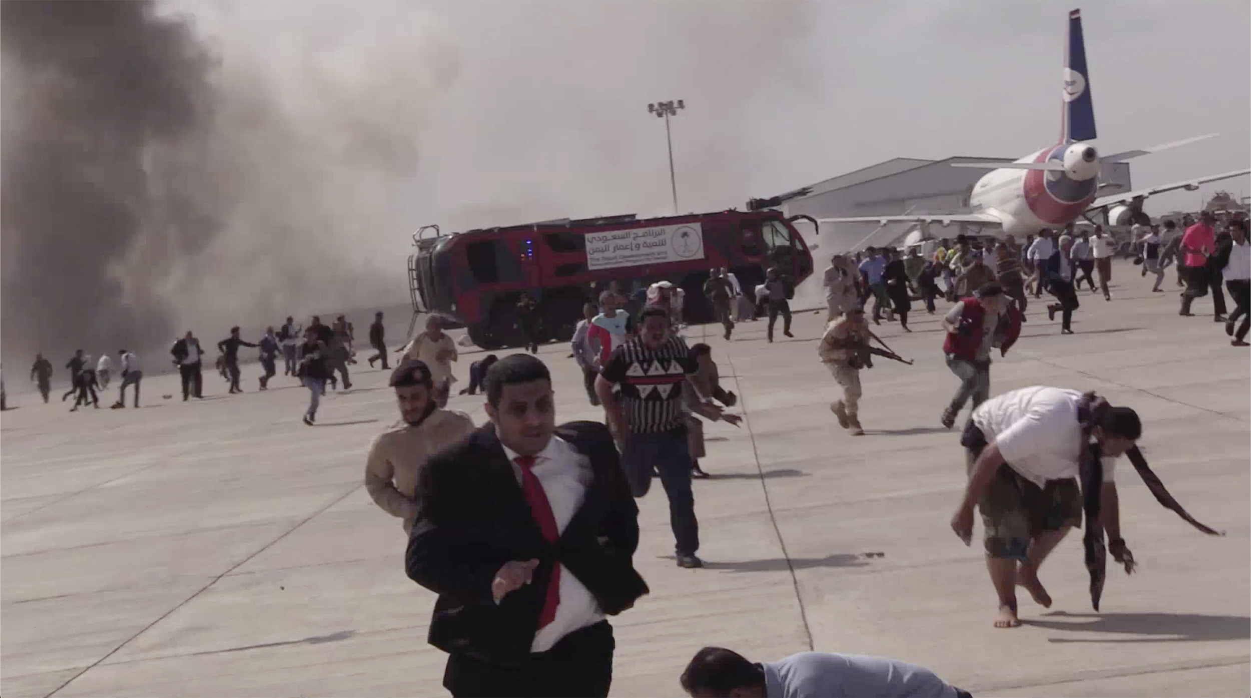 धमाके के पीछे ईरान के समर्थन वाले हूथी विद्रोहियों का हाथ माना जा रहा है।