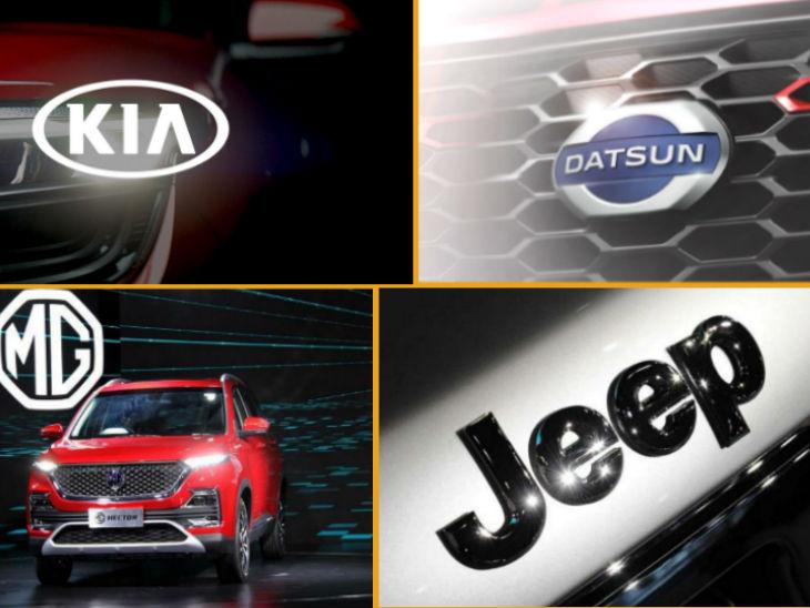 एमजी से लेकर किआ मोटर्स तक, बीते दस सालों में इन पांच ऑटो ब्रांड्स ने की भारतीय बाजार में एंट्री टेक & ऑटो,Tech & Auto - Dainik Bhaskar