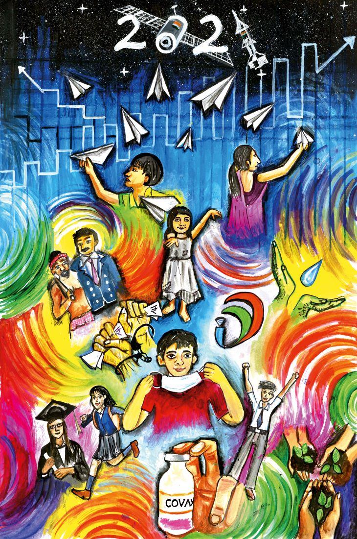तृतीय पुरस्कार विजेता - अद्रिजा सरकार की पेंटिंग