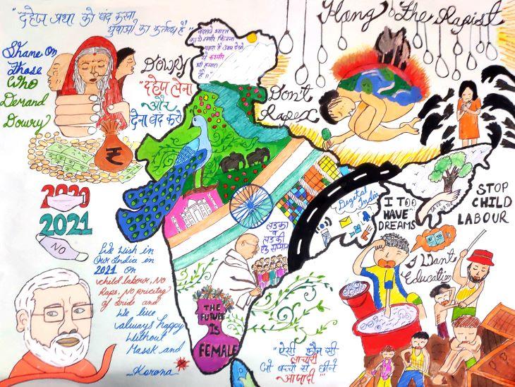 सांत्वना पुरस्कार विजेता - सुमित प्रजापत की पेंटिंग