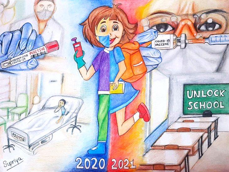 सांत्वना पुरस्कार विजेता - सुप्रिया सरयाम की पेंटिंग