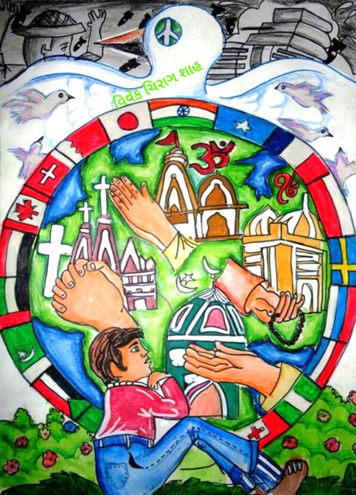 सांत्वना पुरस्कार विजेता - विवेक चिराग शाह की पेंटिंग