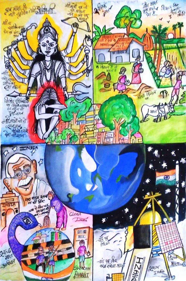 सांत्वना पुरस्कार विजेता - नंदीनी कैलाश वंजरी की पेंटिंग