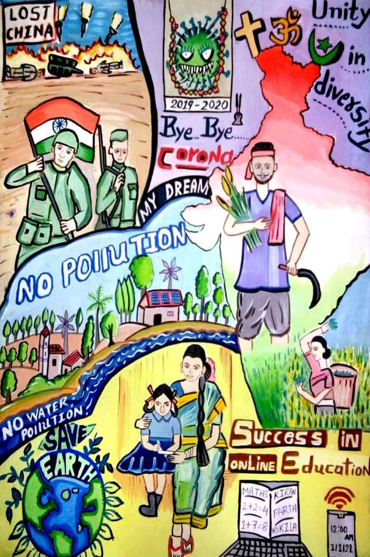 सांत्वना पुरस्कार विजेता - पार्थ किरणसिंह चौहान की पेंटिंग