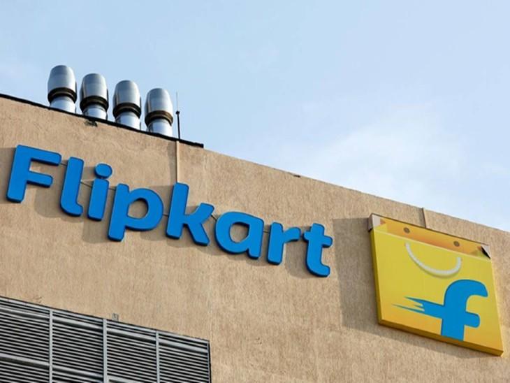 अमेजन और फ्लिपकार्ट जैसी ई-कॉमर्स कंपनियों पर होगी कार्रवाई|बिजनेस,Business - Dainik Bhaskar