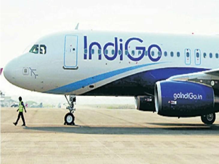इंडिगो अभी भी लागत को घटाने की योजना पर काम कर रही है। बता दें कि कोरोना की वजह से बंद होने के कारण देश में 25 मई के बाद घरेलू एयरलाइंस शुरू हो पाई थीं - Dainik Bhaskar