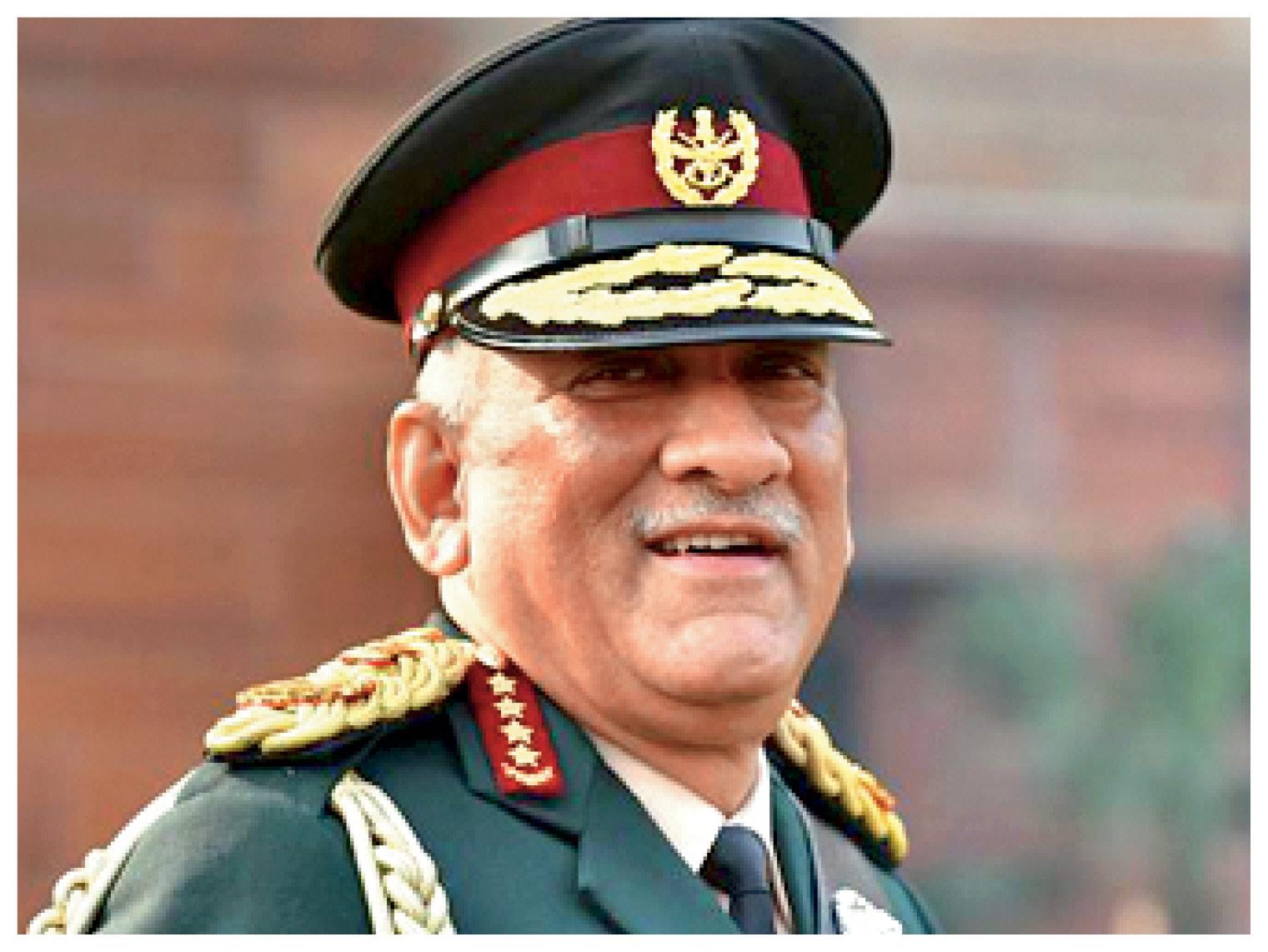 जनरल बिपिन रावत, चीफ ऑफ डिफेंस स्टाफ