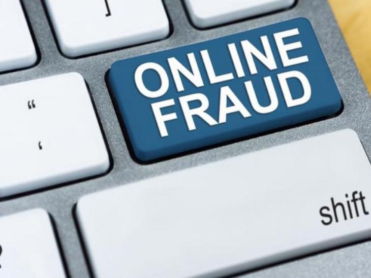 RBI के नियमों के मुताबिक, बैंक की लापरवाही या गलती की वजह से नुकसान होने पर इसकी भरपाई बैंक को करनी होगी। - Dainik Bhaskar