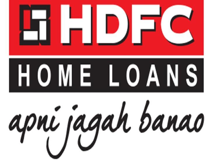 HDFC ने कहा कि दिसंबर तिमाही में उसे निवेश को बेचने से 157 करोड़ रुपए का फायदा हुआ है। उसने HDFC लाइफ इंश्योरेंस में अपना 25.48 लाख शेयर बेच दिया था। इससे अब HDFC लाइफ में उसकी हिस्सेदारी घट कर 49.99% हो गई है - Dainik Bhaskar