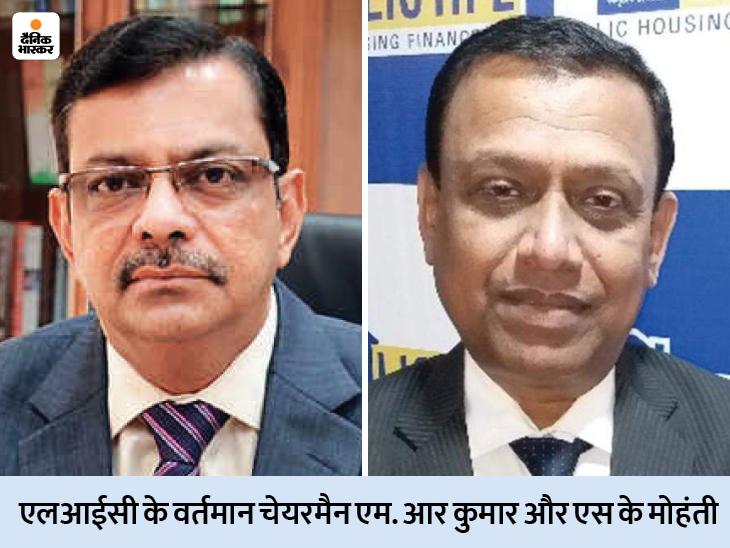 एस.के. मोहंती हो सकते हैं LIC के नए चेयरमैन, सितंबर तक तीन नए एमडी भी आएंगे बिजनेस,Business - Dainik Bhaskar