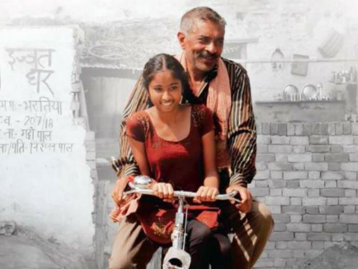 प्रकाश झा ने कहा-'मट्टू की साइकिल' को थिएटर में ही रिलीज करना चाहता हूं, डिजिटल प्लेटफॉर्म पर नहीं|बॉलीवुड,Bollywood - Dainik Bhaskar