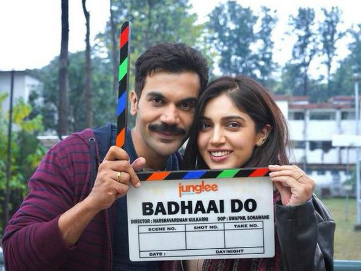 राजकुमार राव-भूमि पेडनेकर की फिल्म बधाई दो की शूटिंग शुरू, इन 6 फिल्मों के सीक्वल भी बनेंगे|बॉलीवुड,Bollywood - Dainik Bhaskar