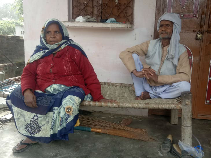 Nathu was found sitting outside the house with his wife.