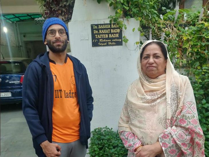 डॉ. बशीर बद्र की पत्नी डॉ. राहत बद्र और बेटा तैयब बद्र।