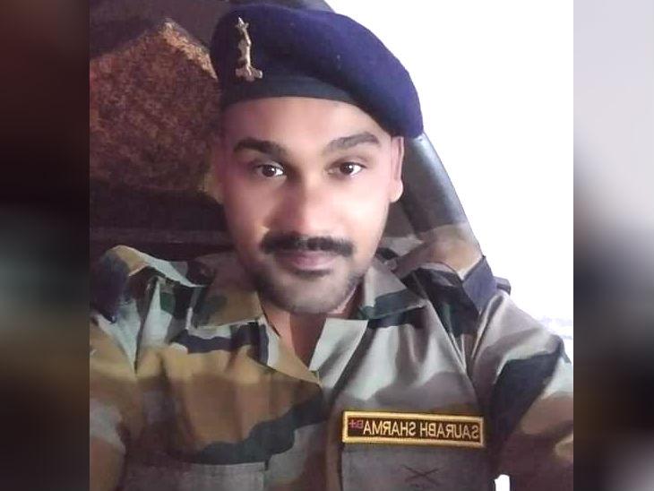 पाकिस्तान के लिए जासूसी करने का आरोपी सौरभ शर्मा।