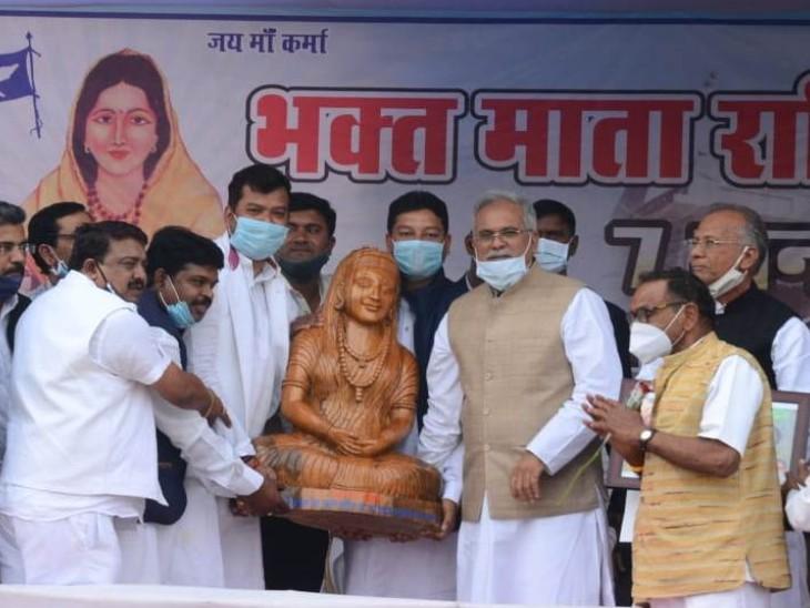 राजिम में 54 एकड़ में बनेगा नया मेला स्थल, 50 लाख में धर्मशाला और 5 एकड़ में शोध संस्थान छत्तीसगढ़,Chhattisgarh - Dainik Bhaskar