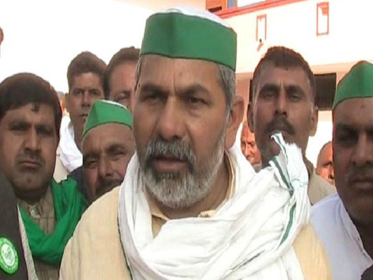 उत्तर प्रदेश के बड़े किसान नेता राकेश टिकैत कहते हैं कि सरकार इस आंदोलन को कमजोर करने के लिए ही तारीख पर तारीख दे रही है।