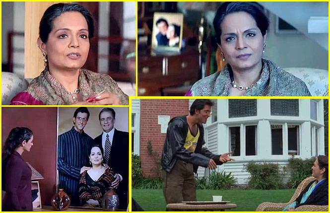 47's Hrithik Roshan: Hrithik was crying with the success of 'Kaho Naa Pyaar Hai', Hrithik, Rakesh Roshan were shot by mafias for seeking a profit. MediaWinii 27/01/2021