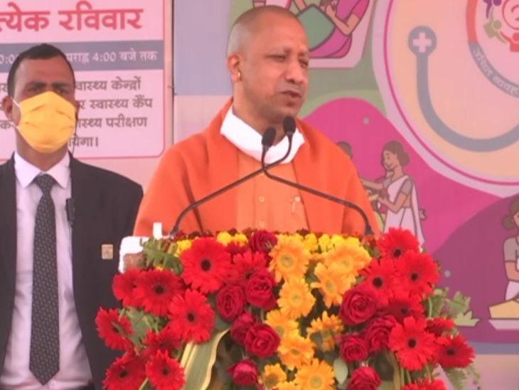 सीएम योगी ने कहा- माफियाओं की छाती पर चल रहे बुलडोजर तो उनके रहनुमाओं के पेट में हो रहा दर्द|कानपुर,Kanpur - Dainik Bhaskar