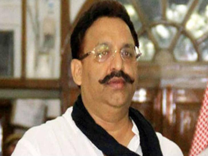 रोपड़ जेल अधीक्षक ने कहा - मुख्तार अंसारी को ले जाने की अनुमति नहीं, SC में दाखिल करेंगे जवाब लखनऊ,Lucknow - Dainik Bhaskar