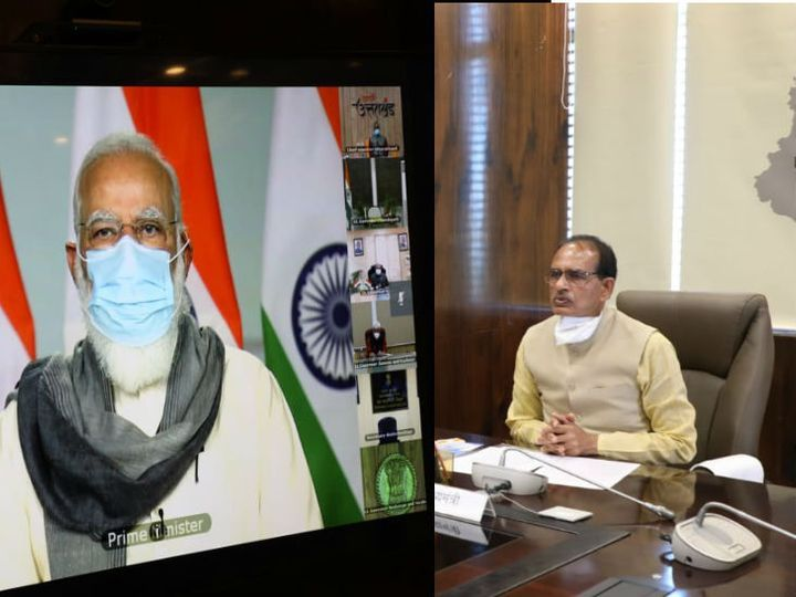 प्रधानमंत्री नरेंद्र मोदी ने नवंबर 2020 में मुख्यमंत्रियों के साथ कोरोना की स्थिति की समीक्षा की थी । इसमें मुख्यमंत्री शिवराज सिंह चौहान भी शामिल हुए थे। (फाइल फोटो)