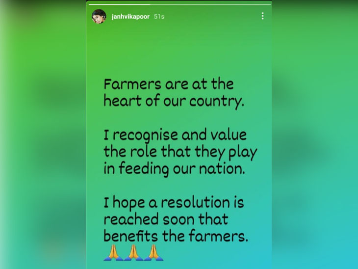 Actress Jahnavi Kapoor's condition is in favor of the farmers, after which the work was allowed to resume and the farmers returned.