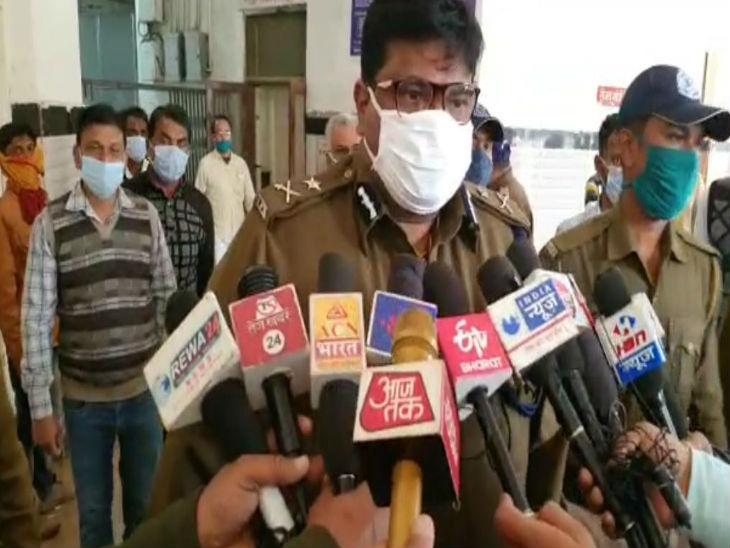 आईजी रीवा रेंज उमेश जोगा गैंगरीप पीड़िता से मिलने संजय गांधी अस्पताल पहुंचे