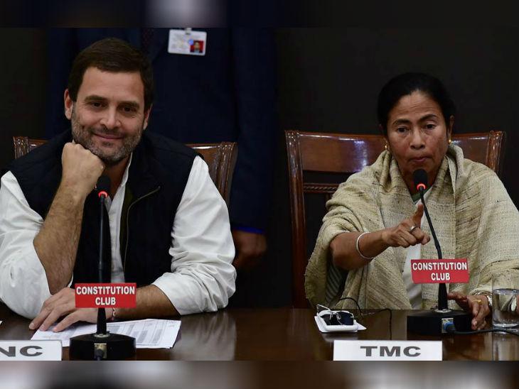 कहा जाता है कि 2016 में ममता बनर्जी ने राहुल गांधी से गठबंधन का प्रस्ताव का दिया था। जिसे राहुल गांधी ने ठुकरा दिया था। - फाइल फोटो